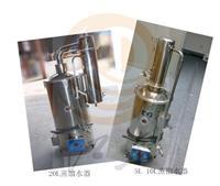 不锈钢电热蒸馏水器YAZD-10 YAZD-10