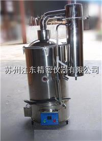 不锈钢电热蒸馏水器 YAZD-20