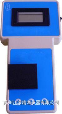 便携式亚硝酸盐测定仪 YXSY-1A