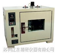 沥青旋转烘箱 SYD-0610(85型)