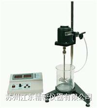 NSF-1 石粉含量试验器 NSF-1