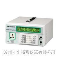 PROVA-8500 电力节能测试仪 PROVA-8500
