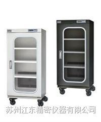 防静电氮气柜 CTD160FDA