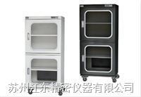 防静电全自动氮气柜 CTD240FDA