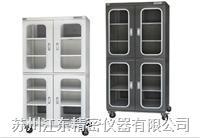 防静电氮气柜 CTD870FDA