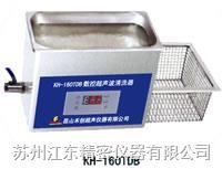 台式高频数控超声波清洗器 KH250TDV KH250TDV