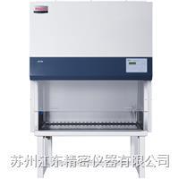 生物安全柜 HR40-IIA2 HR40-IIA2