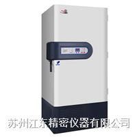 -86℃超低温保存箱 DW-86L628 节能 噪声低 DW-86L628