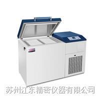 海尔-150℃深低温保存箱 DW-150W200 性能稳定 DW-150W200