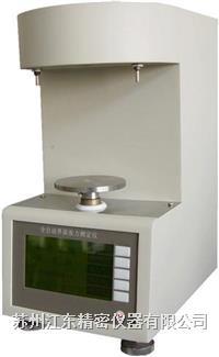 全自动界面张力测定仪SYD-6541A SYD-6541A