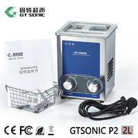 機械式功率可調超聲波清洗機 GTSONIC-P2