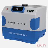 多用途紫外仪 WD-9403F