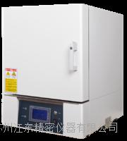 程控箱式电阻炉 SX2-6-13TP停产