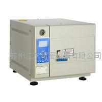脉动真空台式蒸汽灭菌器 TM-XD50DV