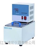 恒温水浴槽 HCH1006N