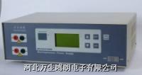 三恒高壓電泳儀 WS-ECP3000