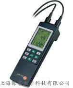 溫濕度儀 testo 650 testo 650