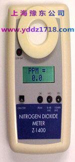 手持式二氧化氮檢測儀 Z1400 Z-1400