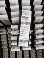 德爾格測毒管Drager Tubes 8103691