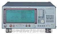 CMD55手機綜合測試儀 CMD55