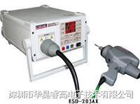 汽車電子靜電干擾模擬器 ESD-203AX