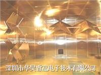 混響室 DO160F