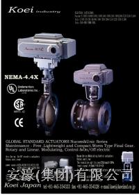 Unic 电动执行器 Unic-05/10/20/40