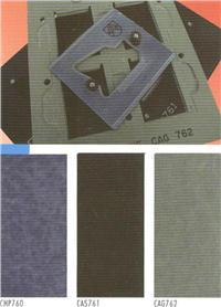 CHP蓝色合成石 CHP760