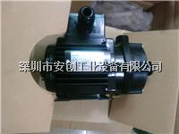 PMD磁力泵 PMD -1563