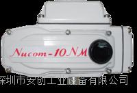 电子调节型电动执行器(阀门) NUCOM-10N