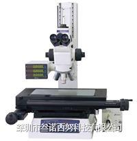 Mitutoyo MF-U系列工具顯微鏡 MF-U