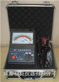 多电压绝缘电阻测试仪 JDC-4