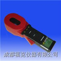 鉗形接地電阻測試儀 MIS100