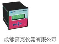 电力监控仪 M14100