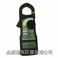 谐波钳形漏电电流表 MCL-400IR
