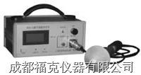 微波漏能測試儀 RCQ1C