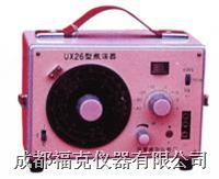 電平振蕩器 UX26