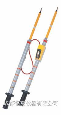 高压核相器及电压测试仪 SEWPC22K