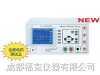 脈沖式線圈測試儀 YG212B03/YG212B05