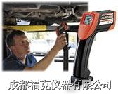 汽车故障诊断远距离红外测温仪 ST25