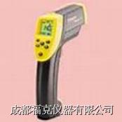 远距离红外测温仪  ST60