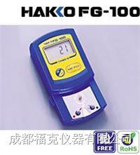 烙铁温度计 HAKKOFG-100