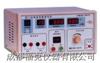 醫用接地電阻測試儀 DZ1Y3
