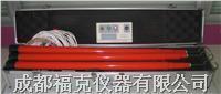 110KV線路高壓相序表 XZX110KV