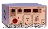 醫用耐壓測試儀 GY2Y5