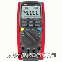 智能型數字萬用表 UT71A/UT71B/UT71C/UT71D