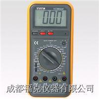 全保護背光顯示數字萬用表 VC9802A+