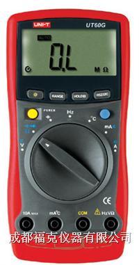 新型數字萬用表 UT60H/UT60G/UT60E/UT60D/UT60B
