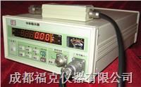 微波功率计   GX2C1B