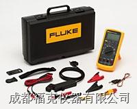 汽車數字萬用表 Fluke88V